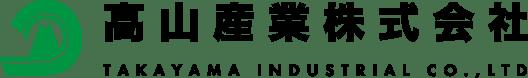 高山産業株式会社